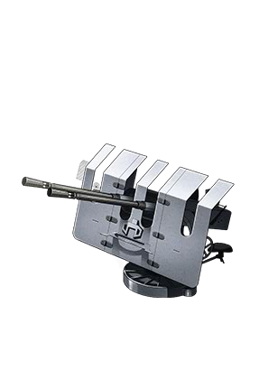 File:Equipment85-4.png