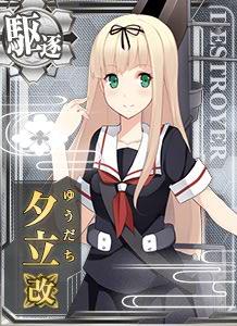 DD Yuudachi Kai 245 Card