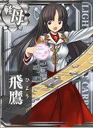 CVL Hiyou 075 Card