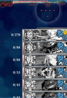 File:E-3 Boss.jpg