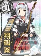 CV Shoukaku Kai 288 Card