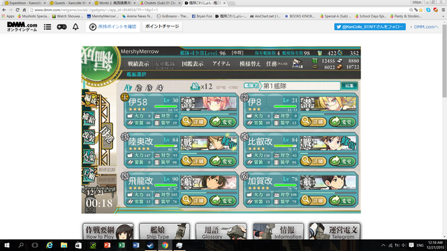 File:Kancolle.png
