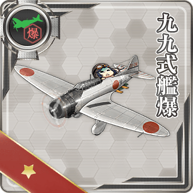 Type 99 Dive Bomber 023 Card