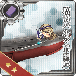 Anti-torpedo Bulge (Medium) 072 Card