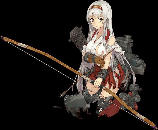 CVB Shoukaku Kai Ni A 466 Full Damaged