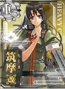 CA Chikuma Kai 274 Card