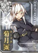 DD Kikuzuki Kai 259 Card