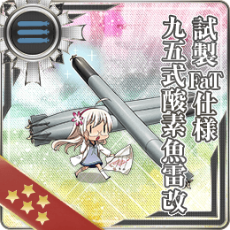 Prototype FaT Type 95 Oxygen Torpedo Kai 127 Card