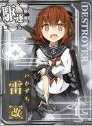 DD Ikazuchi Kai 236 Card
