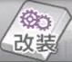 KCKai Quest Modernization Icon