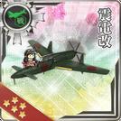 Shinden Kai 056 Card