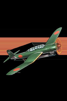 Ryuusei (601 Air Group) 113 Equipment