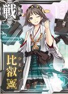 FBB Hiei Kai 210 Card