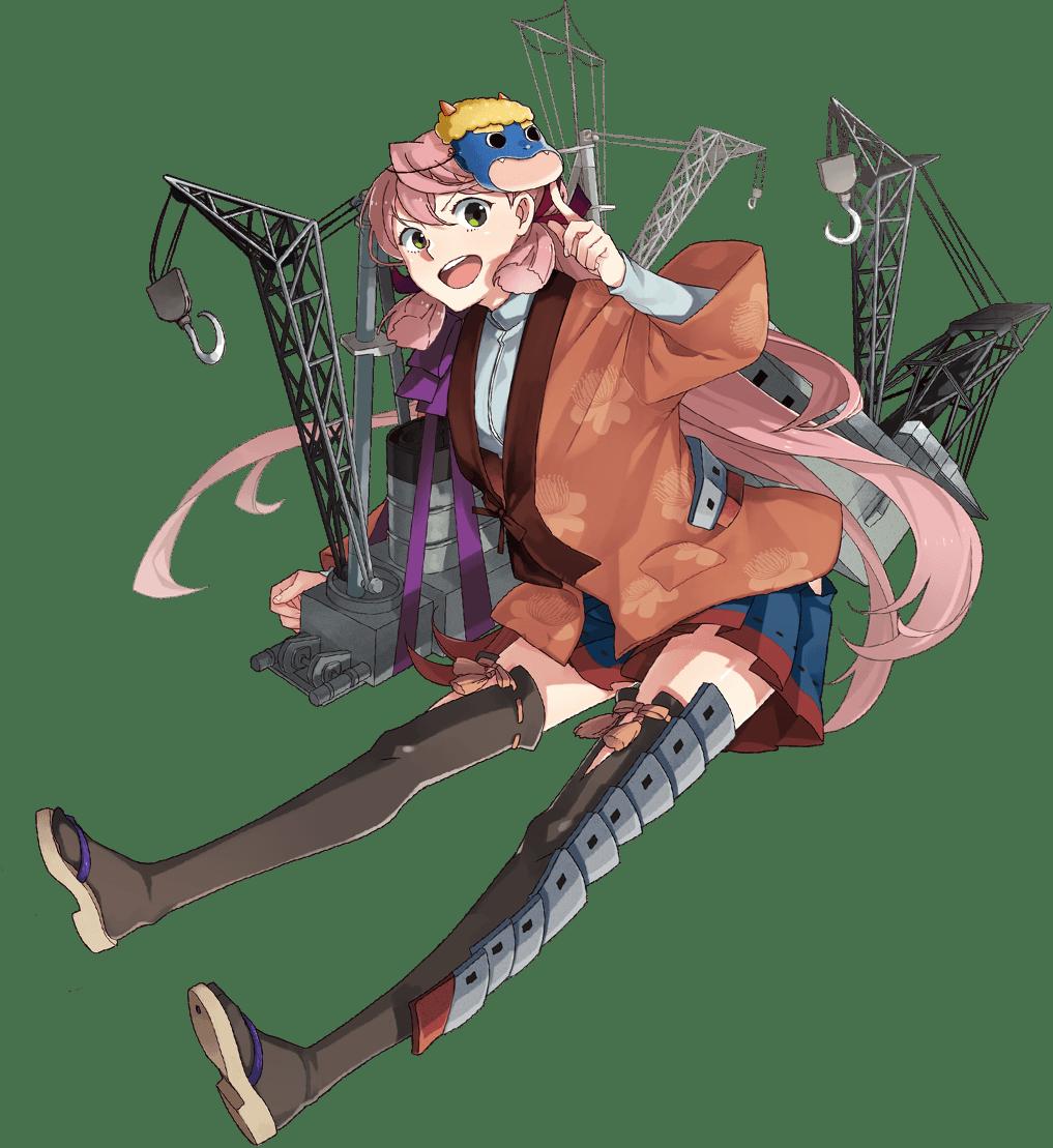 Akashi Setsubun Full