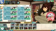 Kancolle Arcade Ootsubo Yuka.mp4 snapshot 05.19 2016.03.16 12.35.56