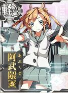 CL Abukuma Kai 290 Card