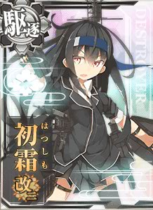 DD Hatsushimo Kai Ni 419 Card