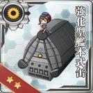 Enhanced Kanhon Type Boiler 034 Card