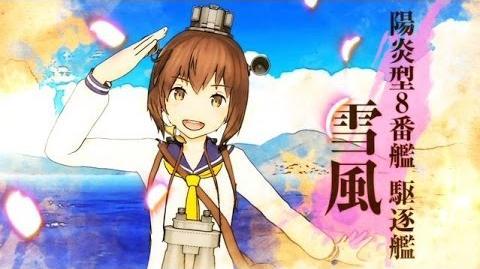 艦これアーケード 2016年5月度着任艦娘紹介動画