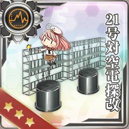 Type 21 Air Radar Kai 089 Card