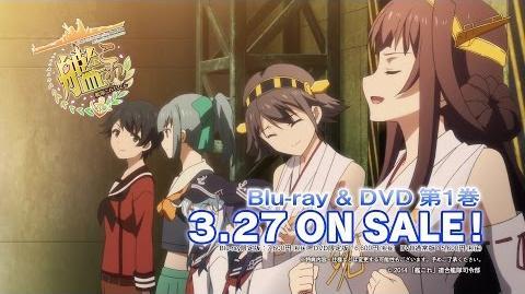 TV動畫「艦隊Collection-艦Colle-」藍光與DVD宣傳廣告