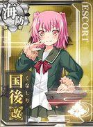 DE Kunashiri Kai 377 Card