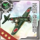 Type 1 Fighter Hayabusa Model III A 222 Card