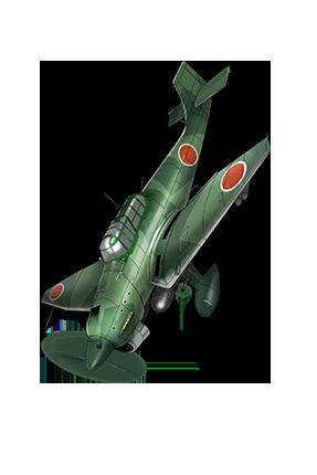 Ju 87C Kai 064 Equipment