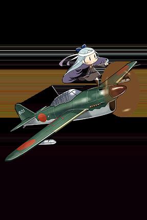 Suisei (601 Air Group) 111 Full
