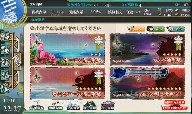 File:RNG-sama ONEGAIIII.png