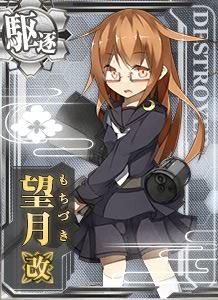 DD Mochizuki Kai 261 Card