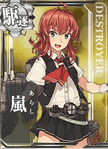 DD Arashi 454 Card