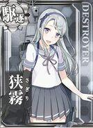 DD Sagiri 480 Card