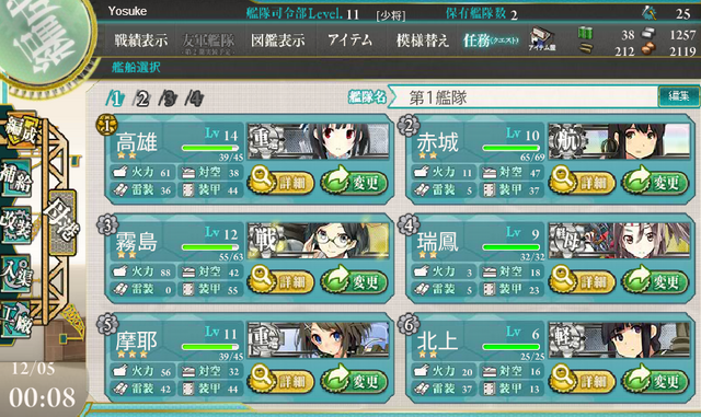 File:Kancolle05122013.png