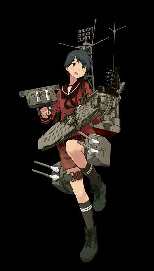 CAV Mogami Kai 073 Full