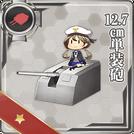 Equipment78b-1.png
