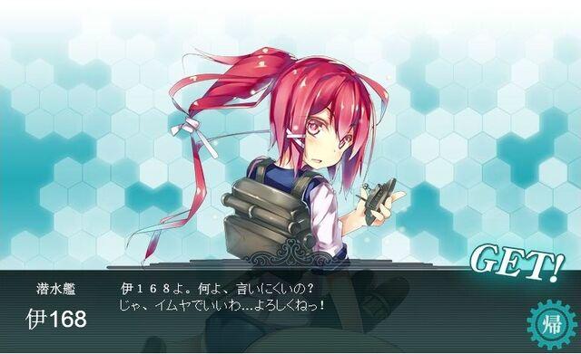 File:Rsz imuya.jpg