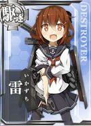DD Ikazuchi 036 Card