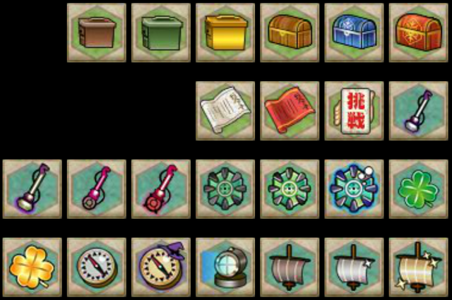 File:Unimplemented items.png