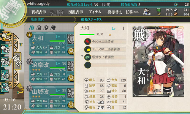 File:KanColle-140516-21201230.png
