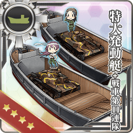 Toku Daihatsu Landing Craft + 11th Tank Regiment 230 Card