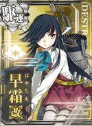 DD Hayashimo Kai 324 Card