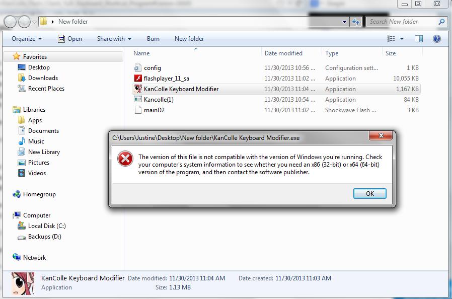 ファイル:Error2.png