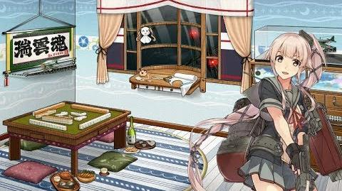 Kancolle - Yura Kai Ni and red quest B102 and B103