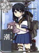 DD Ushio 016 Card
