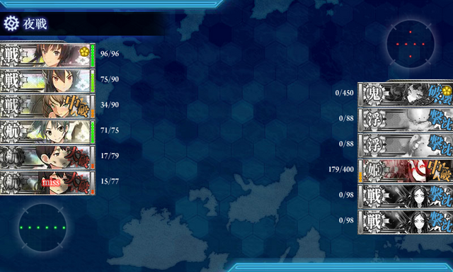 File:KanColle-140502-02331842.png