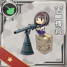 Equipment37-1.png