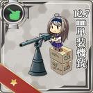 12.7mm Single Machine Gun Mount 038 Card