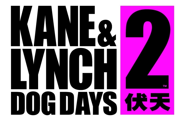 File:Dgn kane and lynch 2 dog days logo.jpg