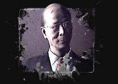 File:Shang si.png